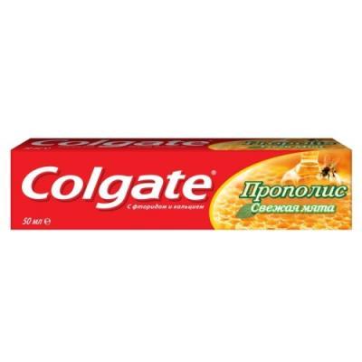 Зубная паста Colgate Прополис 50 мл FCN89266/FCN89002 colgate зубная паста total 12 pro здоровье десен 50 мл