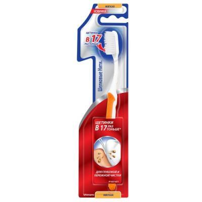 КОЛГЕЙТ Зубная щётка Шёлковые нити мягкая колгейт щетка зубная электрическая optic white sonic power