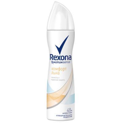 Антиперспирант Rexona Комфорт льна 150 мл цветочный 67026461 косметика для мамы rexona комфорт льна дезодорант спрей deo 150 мл