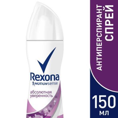 Антиперспирант Rexona Абсолютная уверенность 150 мл цветочно-цитрусовый 67026488