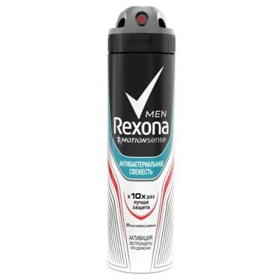 Антиперспирант Rexona Антибактериальная свежесть 150 мл 67109407 rexona rexona антиперспирант аэрозоль свежесть душа 150 мл