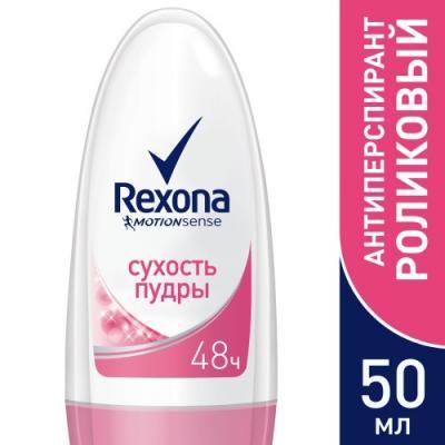 Антиперспирант Rexona Сухость пудры 50 мл цветочный 67243746