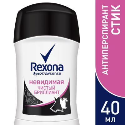 Антиперспирант Rexona Чистый бриллиант 40 мл фруктовый 21163948