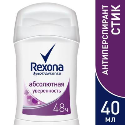 Антиперспирант Rexona Абсолютная уверенность 40 мл цветочно-цитрусовый 67273511 carmina campus