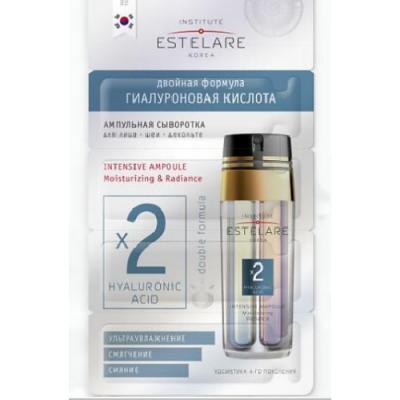 ESTELARE Ампульная сыворотка Двойная формула Гиалуроновая кислота для лица, шеи, декольте, 2г х 4 шт все цены