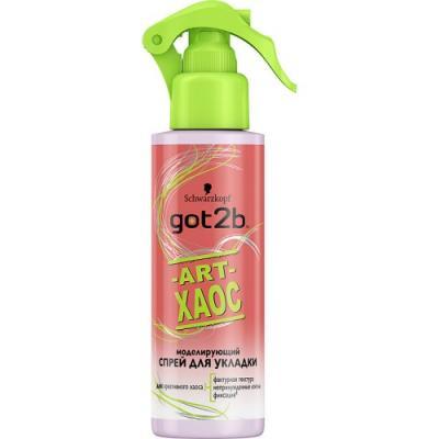 Жидкость для укладки волос got2b Арт-Хаос 150 мл got2b got2b моделирующий спрей art хаос 150 мл