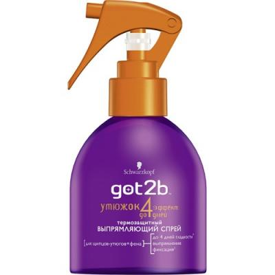 Жидкость для укладки волос got2b Утюжок 200 мл лак д волос got2b мегамания 300 мл