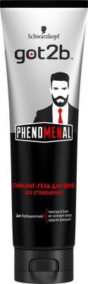 Гель для укладки волос got2b PhenoMENal 150 мл 2258854 жидкость для укладки волос got2b арт хаос 150 мл
