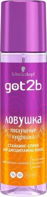 Жидкость для укладки волос got2b Ловушка 200 мл 2258898 wins hair mist styling agent жидкость для укладки волос 550 мл
