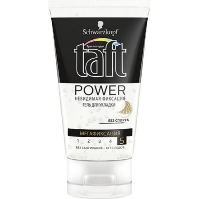 Гель для укладки волос Taft гель Power: Невидимая фиксация 150 мл спрей гель для укладки волос wella design boost it супер сильная фиксация 150 мл