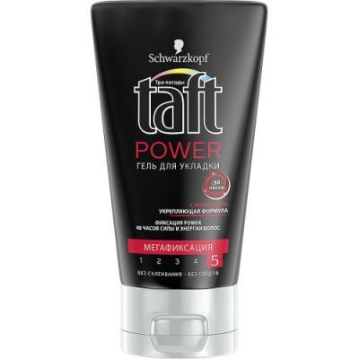 Гель для укладки волос Taft гель Power 150 мл спрей гель для укладки волос wella design boost it супер сильная фиксация 150 мл