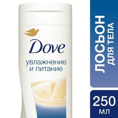 DOVE Молочко для тела Увлажнение и Питание 250 мл молочко для тела dove дав увлажненние и питание 250мл