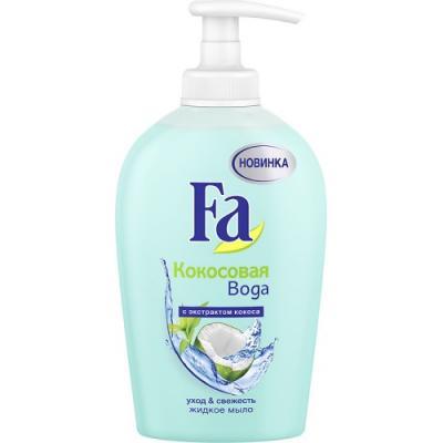 FA Жидкое мыло Кокосовая вода 250 мл fa гель для душа кокосовая вода 250 мл