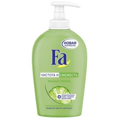 Fa Жидкое мыло Чистота и Свежесть Лайм 250мл мыло жидкое fa греческий йогурт 250мл