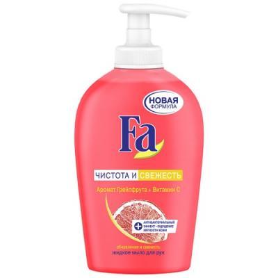 Fa Жидкое мыло Энергия & Витамины Грейпфрут 250мл мыло жидкое fa греческий йогурт 250мл