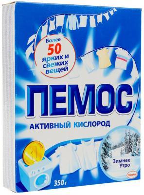 ПЕМОС Порошок стиральный Автомат Зимнее утро 350г пемос порошок стиральный зимнее утро пемос 5 5 кг