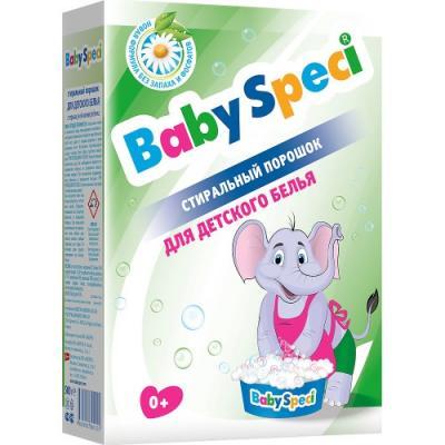 BABY SPECI Порошок для стирки детского белья в коробке 0,5кг