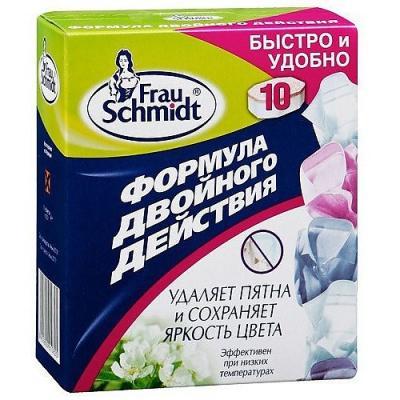 Пятновыводитель Frau Schmidt Формула двойного действия 10шт 91082 таблетки для отбеливания frau schmidt безупречная белизна 2 шт