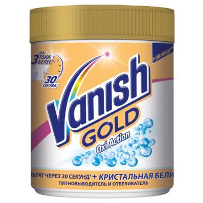 VANISH GOLD OXI Action Кристальная белизна Пятновыводитель отбеливатель 500 г пятновыводитель ace oxi magic white 500 г