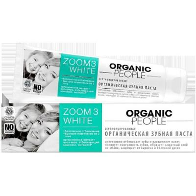 Зубная паста Organic People Zoom 3 White 100 мл 4680007202391 зубная паста zoom white organic people 100 г