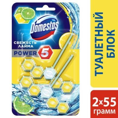 DOMESTOS Туалетный блок Power 5 свежесть лайма Дуо 2х55гр блок для очищения унитаза domestos power 5 свежесть лайма 2 х 55 г