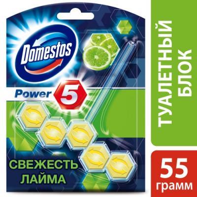 DOMESTOS Блок для очищения унитаза Power 5 свежесть лайма 55гр средство чистящее domestos свежесть атлантики универс 24час