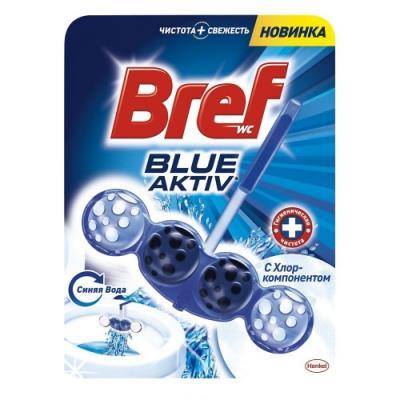 BREF Блю Актив Чистящее средство для унитаза в шариках с хлор компонентом 50г чистящее средство для унитаза bref сила актив хлор 50г