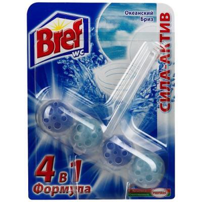 BREF Сила Актив Блок твёрдый туалетный Океанский бриз 50г чистящее средство для унитаза bref сила актив с хлор компонентом 50г
