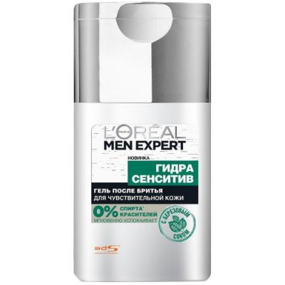 LOREAL MEN EXPERT Гель после бритья Гидра сенситив для чувствительной кожи 125мл l oreal men expert гидра сэнситив лосьон для чувствительной кожи после бритья 100 мл