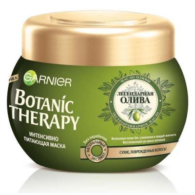 GARNIER Botanic Therapy Маска Олива300мл дезодоранты garnier garnier ga002lwivs92