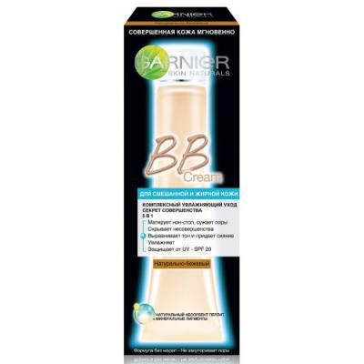 GARNIER BB Крем для жирной кожи Секрет Совершенства Натуральный 40мл bb крем garnier garnier ga002lwswa65