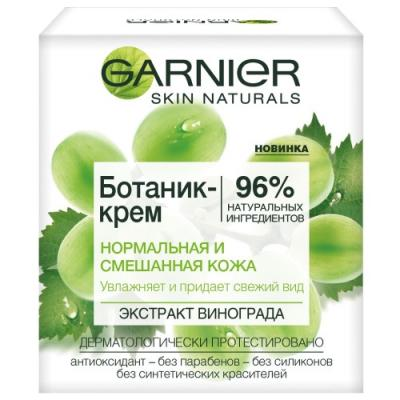 Крем для лица Garnier Ботаник 50 мл 24 часа C5803900