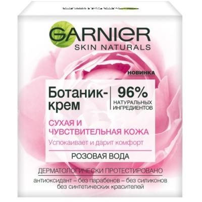 Крем для лица Garnier Ботаник 50 мл 24 часа C5804100 крем для лица garnier garnier ga002lwxwz34