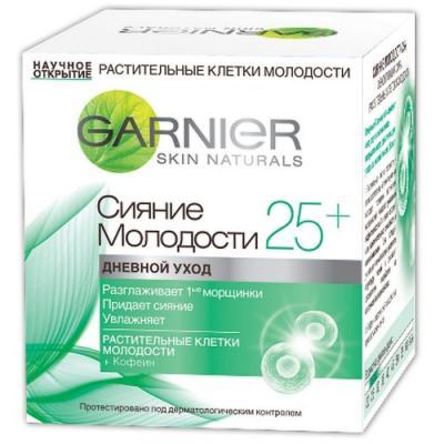 Крем для лица Garnier Сияние молодости 50 мл дневной C4929500 garnier крем для лица антивозрастной уход интенсивное омоложение 55 дневной 50 мл