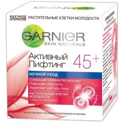 Крем для лица Garnier Активный лифтинг 50 мл ночной крем для лица garnier garnier ga002lwivr58