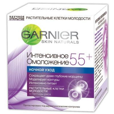 GARNIER Крем ночной Клетки молодости Интенсивное Омоложение 55 50мл garnier garnier дневной крем для лица интенсивное омоложение 55 50 мл