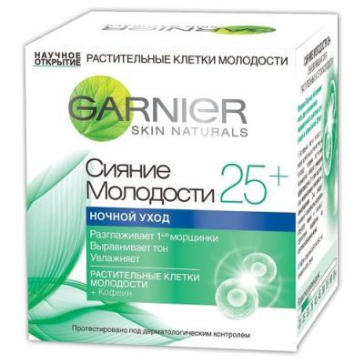 Крем для лица Garnier Сияние Молодости 50 мл ночной C4929600 крем для лица garnier garnier ga002lwivr65