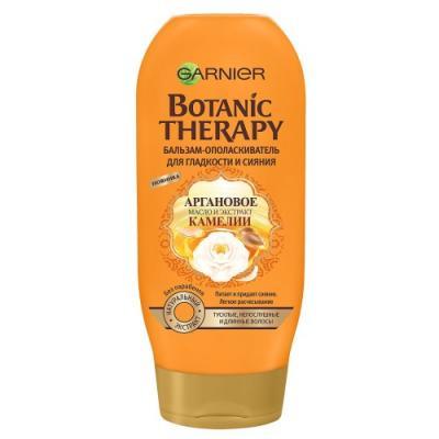 Бальзам Garnier Botanic Therapy - Камелия и аргановое масло 200 мл C5639100 garnier botanic therapy масло камелия и аргановое масло 150мл