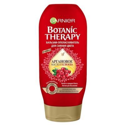 """Бальзам Garnier """"Botanic Therapy - Клюква и аргановое масло"""" 200 мл C5640000"""