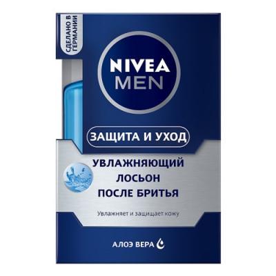 NIVEA Увлажняющий лосьон после бритья Защита и уход 100мл nivea лосьон nivea увлажняющий сзф 30 200 мл