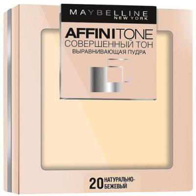 MAYBELLINE Компактная пудра выравнивающая Affinitone 20 натурально-бежевый maybelline консилер для лица affinitone 2 3 г 4 оттенка консилер для лица affinitone 01 2 3 г 02 ванильный