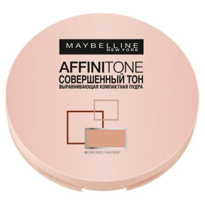 MAYBELLINE Компактная пудра выравнивающая Affinitone 42 темно-бежевый maybelline консилер для лица affinitone 2 3 г 4 оттенка консилер для лица affinitone 01 2 3 г 02 ванильный
