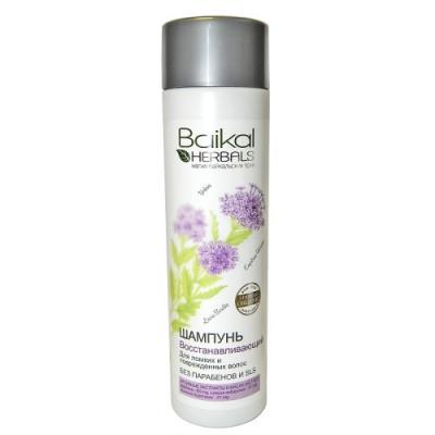Baikal Herbals Шампунь д/волос Восстанавливающий 280мл недорого