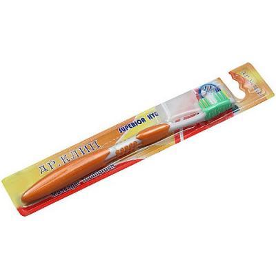 Зубная щётка DR. CLEAN Массажер 45231 зубная щётка зубная щетка массажер с ограничителем roxy kids желтая