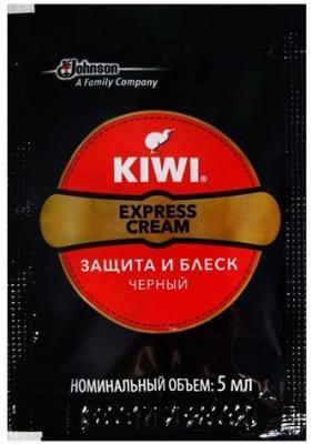 Крем для обуви Kiwi Express 5 мл 686373