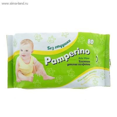Салфетки влажные Pamperino 48734 без отдушки не содержит спирта 80 шт