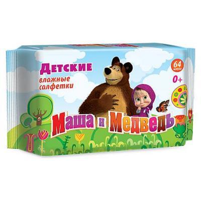 Салфетки влажные Маша и медведь 90002/30002 не содержит спирта 64 шт салфетки влажные детские маша и медведь n64