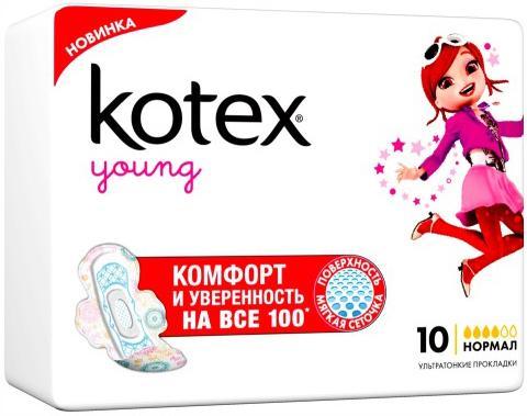 Прокладки впитывающие Kotex Young - Normal 10 шт 9425929