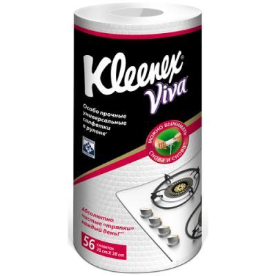 Салфетки Kleenex Viva без отдушки 56 шт 9460200