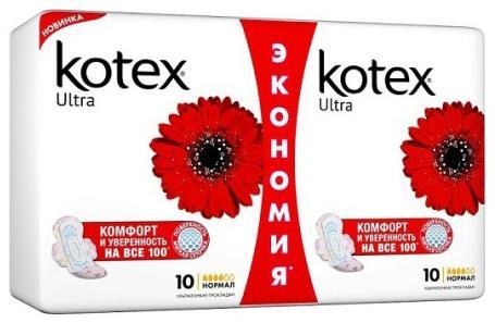 Прокладки впитывающие Kotex Ультра Драй Нормал 20 шт 9425931 прокладки ежедневные kotex 9425953 20 шт